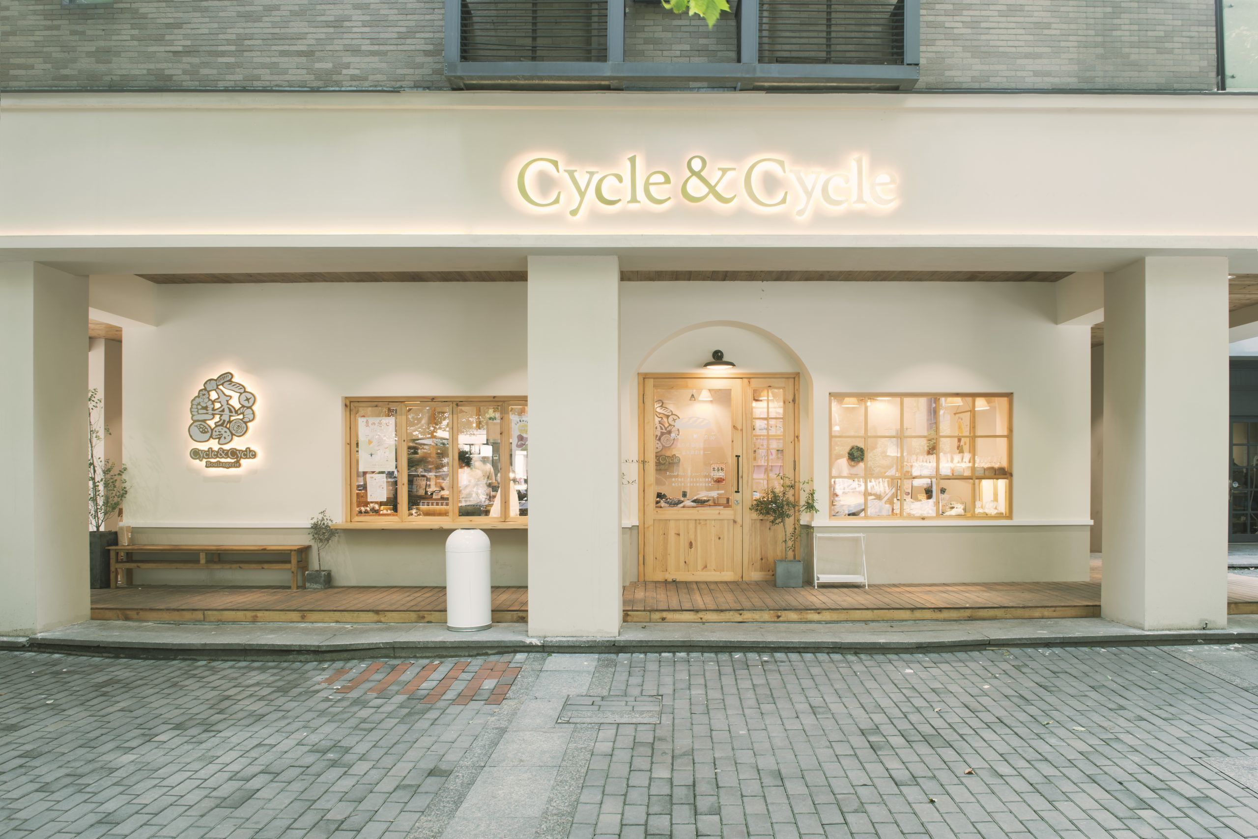 Cycle&Cycle(益乐路)